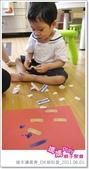 媽媽play_親子繪本讀書會_OK繃貼畫:媽媽play_繪本讀書_OK繃貼畫_20110601_006.JPG