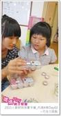 媽媽play_2011小廚師烘焙夏令營_內湖A梯Day02:媽媽play_2011小廚師烘焙夏令營_內湖A梯Day02_100.JPG