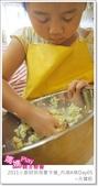 媽媽play_2011小廚師烘焙夏令營_內湖A梯Day05:媽媽play_2011小廚師烘焙夏令營_內湖A梯Day05_012.JPG