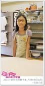 媽媽play_2011小廚師烘焙夏令營_內湖A梯Day01:媽媽play_2011小廚師烘焙夏令營_內湖A梯Day01_002.JPG