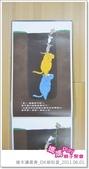 媽媽play_親子繪本讀書會_OK繃貼畫:媽媽play_繪本讀書_OK繃貼畫_20110601_046.JPG