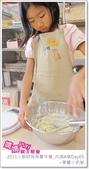 媽媽play_2011小廚師烘焙夏令營_內湖A梯Day05:媽媽play_2011小廚師烘焙夏令營_內湖A梯Day05_165.JPG