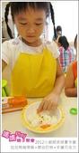 2012小廚師烘焙夏令營_A梯Day01_拉拉熊咖哩飯+蝶谷巴特+手繪巧克力:20120716_媽媽play_夏令營A梯Day01_160.JPG