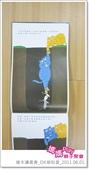 媽媽play_親子繪本讀書會_OK繃貼畫:媽媽play_繪本讀書_OK繃貼畫_20110601_047.JPG