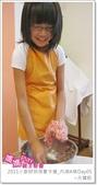 媽媽play_2011小廚師烘焙夏令營_內湖B梯Day05:媽媽play_2011小廚師烘焙夏令營_內湖A梯Day05_024.JPG