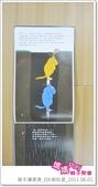 媽媽play_親子繪本讀書會_OK繃貼畫:媽媽play_繪本讀書_OK繃貼畫_20110601_048.JPG