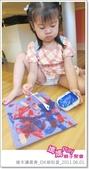 媽媽play_親子繪本讀書會_OK繃貼畫:媽媽play_繪本讀書_OK繃貼畫_20110601_007.JPG