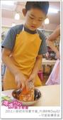 媽媽play_2011小廚師烘焙夏令營_內湖B梯Day03:媽媽play_2011小廚師烘焙夏令營_內湖B梯Day03_087.JPG