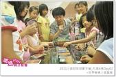 媽媽play_2011小廚師烘焙夏令營_內湖A梯Day02:媽媽play_2011小廚師烘焙夏令營_內湖A梯Day02_146.JPG