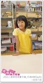 媽媽play_2011小廚師烘焙夏令營_內湖A梯Day01:媽媽play_2011小廚師烘焙夏令營_內湖A梯Day01_003.JPG