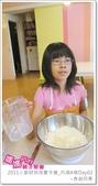 媽媽play_2011小廚師烘焙夏令營_內湖A梯Day02:媽媽play_2011小廚師烘焙夏令營_內湖A梯Day02_022.JPG