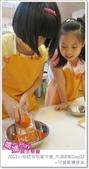 媽媽play_2011小廚師烘焙夏令營_內湖B梯Day03:媽媽play_2011小廚師烘焙夏令營_內湖B梯Day03_088.JPG