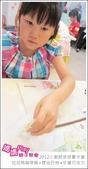 2012小廚師烘焙夏令營_A梯Day01_拉拉熊咖哩飯+蝶谷巴特+手繪巧克力:20120716_媽媽play_夏令營A梯Day01_258.JPG