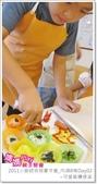 媽媽play_2011小廚師烘焙夏令營_內湖B梯Day03:媽媽play_2011小廚師烘焙夏令營_內湖B梯Day03_166.JPG
