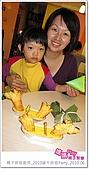 《媽媽play》2010端午烘焙派對:媽媽play_親子烘焙廚房_2010端午烘焙派對_201006_067.JPG