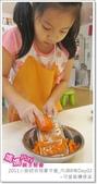 媽媽play_2011小廚師烘焙夏令營_內湖B梯Day03:媽媽play_2011小廚師烘焙夏令營_內湖B梯Day03_089.JPG