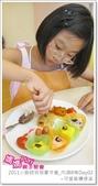 媽媽play_2011小廚師烘焙夏令營_內湖B梯Day03:媽媽play_2011小廚師烘焙夏令營_內湖B梯Day03_167.JPG