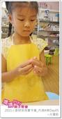 媽媽play_2011小廚師烘焙夏令營_內湖B梯Day05:媽媽play_2011小廚師烘焙夏令營_內湖A梯Day05_068.JPG