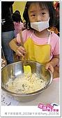 《媽媽play》2010端午烘焙派對:媽媽play_親子烘焙廚房_2010端午烘焙派對_201006_003.JPG