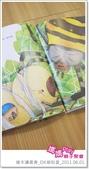 媽媽play_親子繪本讀書會_OK繃貼畫:媽媽play_繪本讀書_OK繃貼畫_20110601_054.JPG