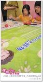 媽媽play_2011小廚師烘焙夏令營_內湖A梯Day04:媽媽play_2011小廚師烘焙夏令營_內湖A梯Day04_256.JPG