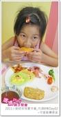 媽媽play_2011小廚師烘焙夏令營_內湖B梯Day03:媽媽play_2011小廚師烘焙夏令營_內湖B梯Day03_168.JPG