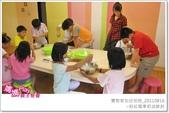 媽媽play_20110816_黌教室包班烘焙:媽媽play_20110816_黌教室包班烘焙_021.JPG