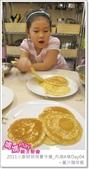 媽媽play_2011小廚師烘焙夏令營_內湖A梯Day04:媽媽play_2011小廚師烘焙夏令營_內湖A梯Day04_175.JPG