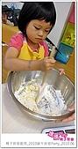 《媽媽play》2010端午烘焙派對:媽媽play_親子烘焙廚房_2010端午烘焙派對_201006_004.JPG