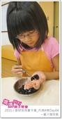 媽媽play_2011小廚師烘焙夏令營_內湖A梯Day04:媽媽play_2011小廚師烘焙夏令營_內湖A梯Day04_023.JPG