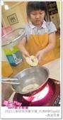 媽媽play_2011小廚師烘焙夏令營_內湖A梯Day02:媽媽play_2011小廚師烘焙夏令營_內湖A梯Day02_066.JPG