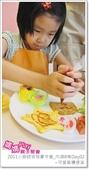 媽媽play_2011小廚師烘焙夏令營_內湖B梯Day03:媽媽play_2011小廚師烘焙夏令營_內湖B梯Day03_169.JPG