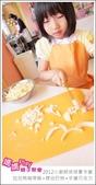 2012小廚師烘焙夏令營_A梯Day01_拉拉熊咖哩飯+蝶谷巴特+手繪巧克力:20120716_媽媽play_夏令營A梯Day01_080.JPG