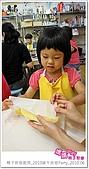 《媽媽play》2010端午烘焙派對:媽媽play_親子烘焙廚房_2010端午烘焙派對_201006_006.JPG