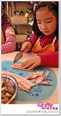 《媽媽play》2010烘焙寒令營:媽媽play_親子烘焙廚房_2010烘焙寒令營_201002_002.JPG