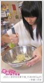 媽媽play_2011小廚師烘焙夏令營_內湖A梯Day05:媽媽play_2011小廚師烘焙夏令營_內湖A梯Day05_167.JPG