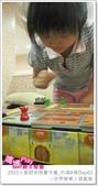 媽媽play_2011小廚師烘焙夏令營_內湖A梯Day02:媽媽play_2011小廚師烘焙夏令營_內湖A梯Day02_151.JPG