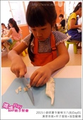 20150824_媽媽play夏令營B_Day01_漢堡串燒+杯子蛋糕+造型翻糖:20150824_媽媽play夏令營B_Day01_漢堡串燒+杯子CAKE+造型翻糖040.JPG