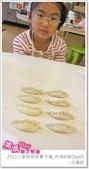 媽媽play_2011小廚師烘焙夏令營_內湖B梯Day05:媽媽play_2011小廚師烘焙夏令營_內湖A梯Day05_070.JPG