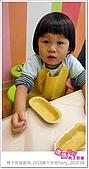 《媽媽play》2010端午烘焙派對:媽媽play_親子烘焙廚房_2010端午烘焙派對_201006_007.JPG