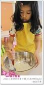 媽媽play_2011小廚師烘焙夏令營_內湖A梯Day02:媽媽play_2011小廚師烘焙夏令營_內湖A梯Day02_026.JPG