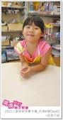 媽媽play_2011小廚師烘焙夏令營_內湖A梯Day01:媽媽play_2011小廚師烘焙夏令營_內湖A梯Day01_005.JPG