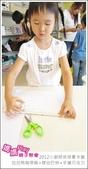 2012小廚師烘焙夏令營_A梯Day01_拉拉熊咖哩飯+蝶谷巴特+手繪巧克力:20120716_媽媽play_夏令營A梯Day01_001.JPG