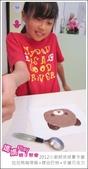 2012小廚師烘焙夏令營_A梯Day01_拉拉熊咖哩飯+蝶谷巴特+手繪巧克力:20120716_媽媽play_夏令營A梯Day01_277.JPG