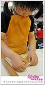 《媽媽play》2010端午烘焙派對:媽媽play_親子烘焙廚房_2010端午烘焙派對_201006_008.JPG