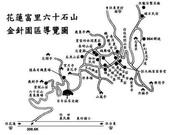 2012.07:六十石山導覽圖.jpg