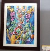 20140728十二年國教學生設計海報作品展:20140728十二年國教學生設計海報作品展 (20).JPG