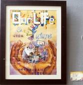 20140728十二年國教學生設計海報作品展:20140728十二年國教學生設計海報作品展 (12).JPG
