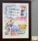 20140728十二年國教學生設計海報作品展:20140728十二年國教學生設計海報作品展 (8).JPG