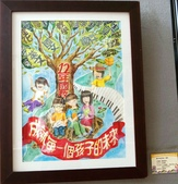 20140728十二年國教學生設計海報作品展:20140728十二年國教學生設計海報作品展 (16).JPG